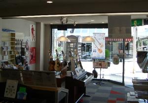 精琴堂楽器店