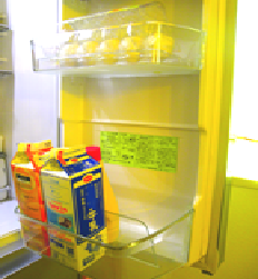 冷蔵庫製造年表示