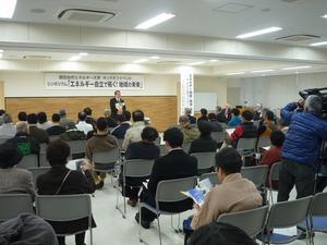 飯田自然エネルギー大学キックオフイベント&冷蔵庫コンテスト表彰式を開催しました