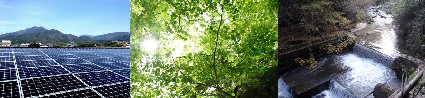 飯田自然エネルギー大学 3期生の追加募集