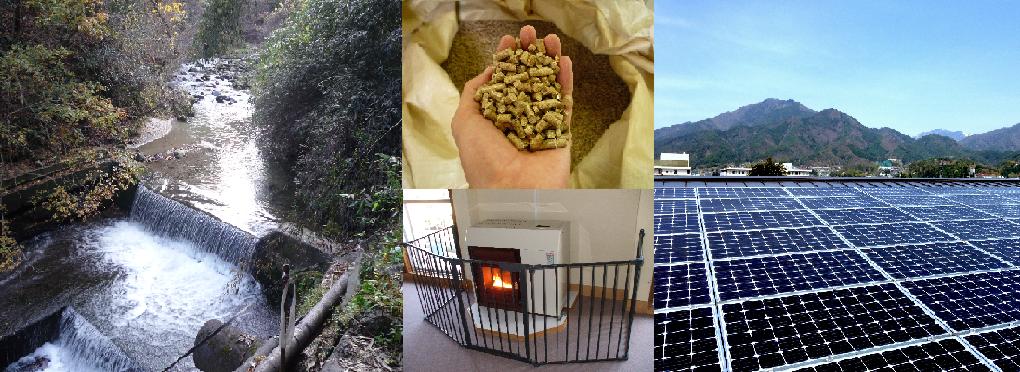飯田自然エネルギー大学 第2期生を募集します【募集要項】